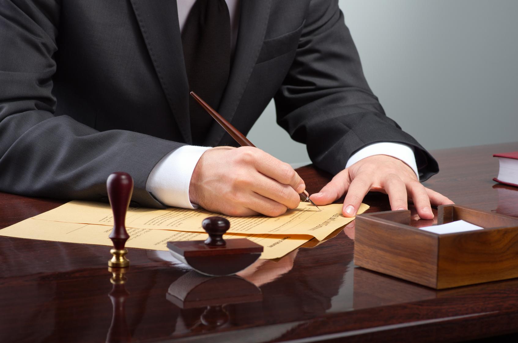 юридические услуги для иностранцев ужгород